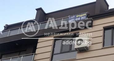 Двустаен апартамент, Благоевград, Център, 486063, Снимка 2