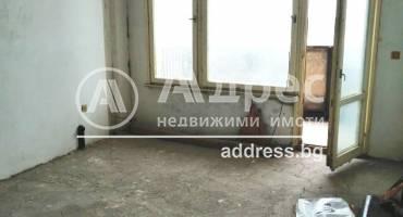 Тристаен апартамент, Ямбол, Граф Игнатиев, 505063, Снимка 1