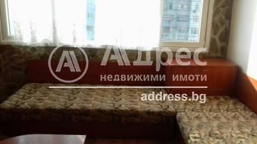 Едностаен апартамент, Стара Загора, Център, 411064, Снимка 1