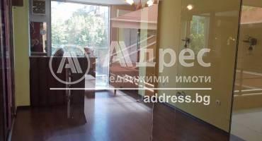 Офис, Хасково, Център, 500064, Снимка 1