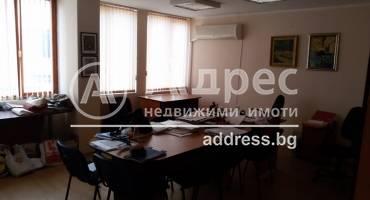 Офис Сграда/Търговски център, Хасково, Орфей, 289065, Снимка 1