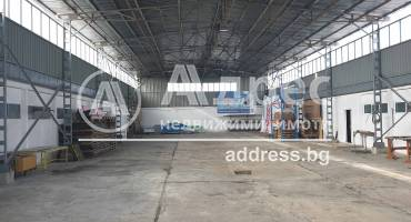 Цех/Склад, Пазарджик, Промишлена зона, 444065, Снимка 1
