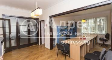 Тристаен апартамент, София, Център, 448065, Снимка 1
