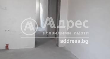 Тристаен апартамент, Велико Търново, Център, 478066, Снимка 1