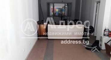 Магазин, Благоевград, Център, 519067, Снимка 1