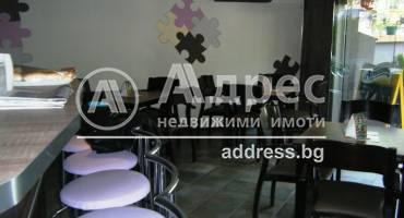 Магазин, Благоевград, Широк център, 271068, Снимка 1