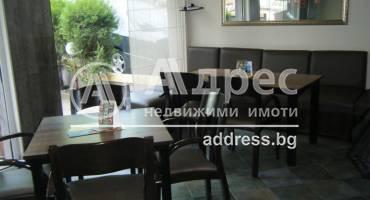 Магазин, Благоевград, Широк център, 271068, Снимка 2