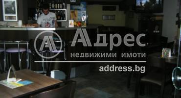 Магазин, Благоевград, Широк център, 271068, Снимка 3