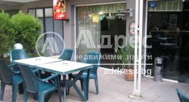 Магазин, Благоевград, Широк център, 271068, Снимка 8
