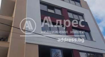 Двустаен апартамент, София, Сердика, 459068