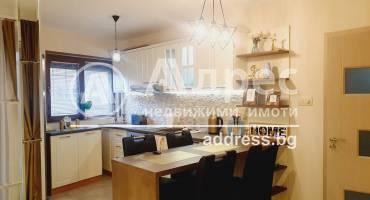 Тристаен апартамент, Сливен, Център, 509069, Снимка 1