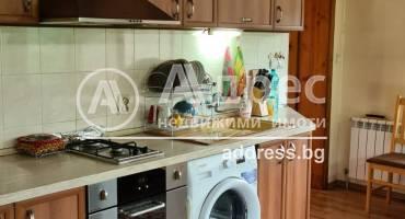 Тристаен апартамент, Велико Търново, Център, 518069, Снимка 1