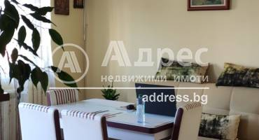 Двустаен апартамент, Плевен, Идеален център, 524069