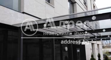 Двустаен апартамент, София, Изгрев, 473070, Снимка 1