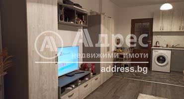 Едностаен апартамент, Велико Търново, Акация, 501071, Снимка 1