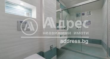 Тристаен апартамент, Пловдив, Кършияка, 417072, Снимка 1
