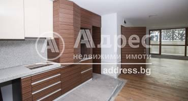 Тристаен апартамент, София, Драгалевци, 502072, Снимка 1
