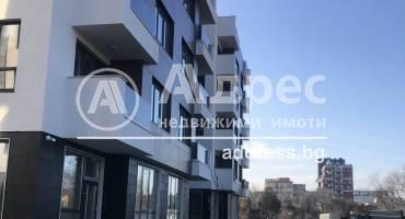 Тристаен апартамент, София, Кръстова вада, 505072, Снимка 1