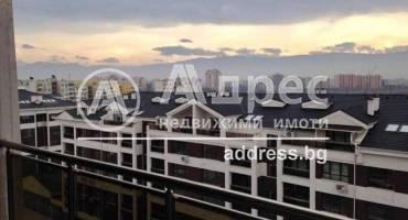 Тристаен апартамент, Пловдив, Тракия, 521073, Снимка 1