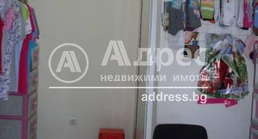Магазин, Благоевград, Център, 265074, Снимка 1
