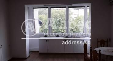 Многостаен апартамент, Благоевград, Център, 260075, Снимка 1