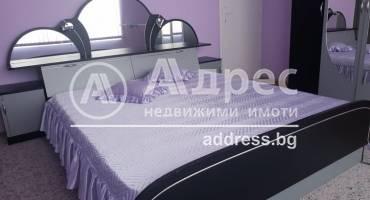 Тристаен апартамент, Ямбол, Център, 494075, Снимка 1