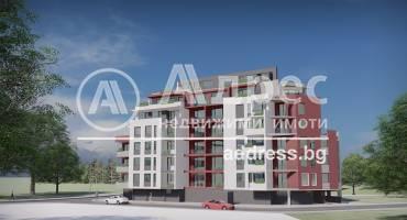 Тристаен апартамент, Пловдив, Христо Смирненски, 495075, Снимка 1