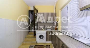 Къща/Вила, Пловдив, Център, 507075, Снимка 1