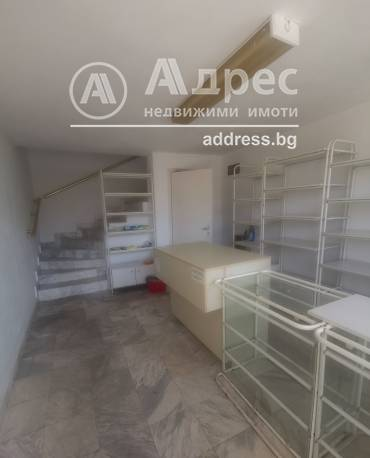 Магазин, Добрич, Център, 509076, Снимка 1