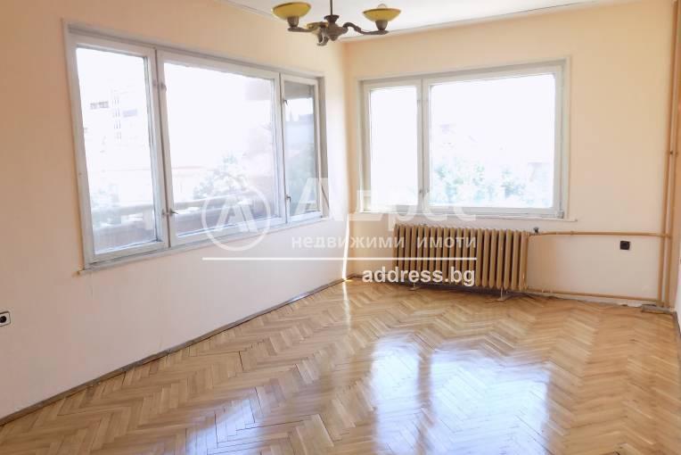 Многостаен апартамент, Хасково, Център, 420077, Снимка 1