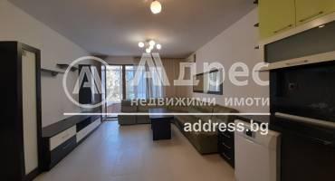 Тристаен апартамент, Пловдив, Мараша, 522078, Снимка 1