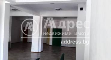 Магазин, Благоевград, Широк център, 420081, Снимка 1