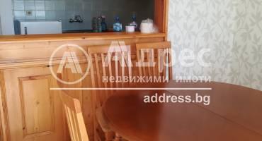 Тристаен апартамент, София, Младост 1, 525081