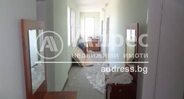 Тристаен апартамент, Ямбол, Златен рог, 331082, Снимка 1
