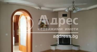 Тристаен апартамент, Пловдив, Кършияка, 432082, Снимка 1