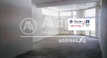 Магазин, Шумен, Тракия, 469082, Снимка 1