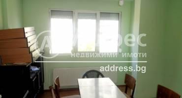 Тристаен апартамент, Ямбол, Златен рог, 331084, Снимка 1
