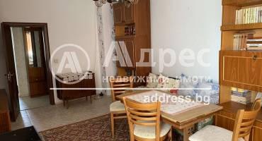 Тристаен апартамент, Плевен, Дружба 4, 525084, Снимка 1