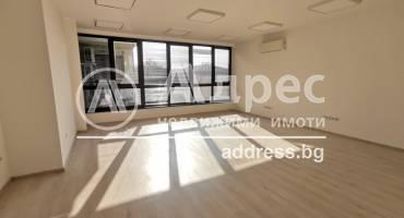 Офис, Варна, Център, 490085, Снимка 1