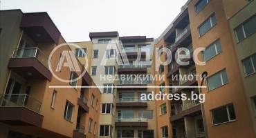 Двустаен апартамент, Добрич, Център, 297090, Снимка 1