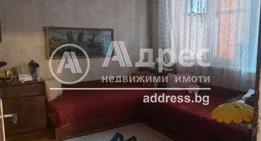 Тристаен апартамент, Шумен, Център, 290091, Снимка 3