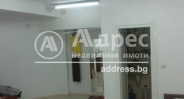 Офис, Велико Търново, Широк център, 461092, Снимка 1
