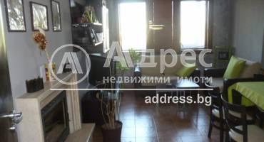 Тристаен апартамент, Добрич, Център, 331095, Снимка 1