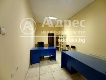 Офис, Русе, Център, 510095, Снимка 1