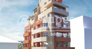 Тристаен апартамент, Благоевград, Център, 520098, Снимка 1