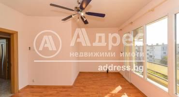 Двустаен апартамент, Пловдив, Център, 524098, Снимка 1