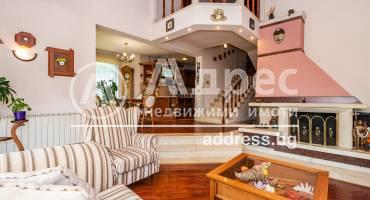 Къща/Вила, Варна, Виница, 464099, Снимка 1