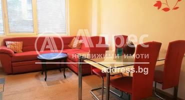 Тристаен апартамент, Варна, Център, 437100, Снимка 1