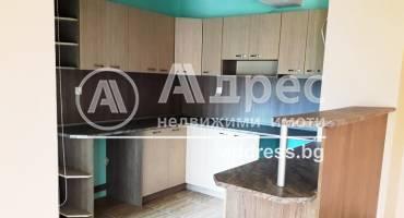 Тристаен апартамент, Благоевград, Бялата висота, 453102, Снимка 1