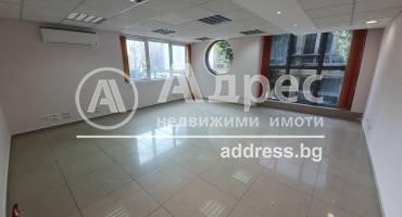 Офис, Варна, Център, 466102, Снимка 1